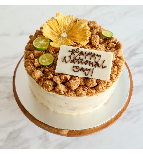 Honey Calamansi Pineapple Cake